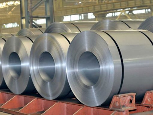 US launched circumvention inquiry on stainless steel sheet, strip from China